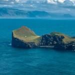 Жил-был одинокий крохотный домик на отдаленном исландском острове…